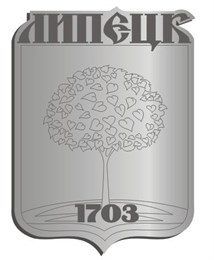 магнит зеркальный6 г.Липецк