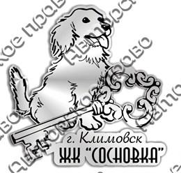 магнит зеркальный сосновка 1 г.Климовск