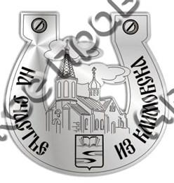 магнит зеркальный 3 г.Климовск