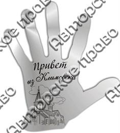 магнит зеркальный 4 г.Климовск