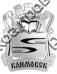 магнит зеркальный 2 г.Климовск