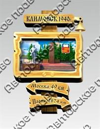 магнит цветной указатель г.Климовск
