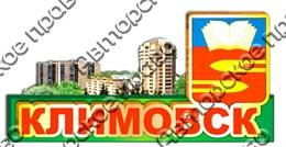 магнит цветной2-х слойный г.Климовск