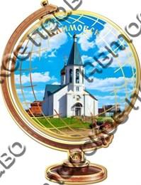 магнит цветной глобус г.Климовск