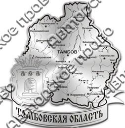 магнит зеркальный карта и герб области Тамбов
