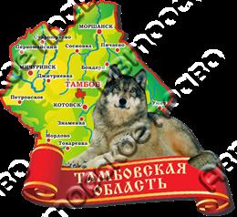 магнит цветной Тамбов Карта с волком
