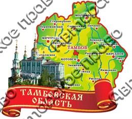 магнит цветной карта 06 Тамбов