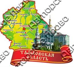 магнит цветной карта 05 Тамбов