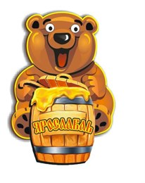 """Магнит """"Медведь с бочкой меда"""" г.Ярославль"""