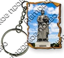 "Брелок ""Свиток"" г.Ярославль 1"