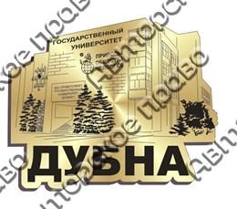 """Магнит пластиковый """"МУПОЧ"""" г.Дубна 1"""