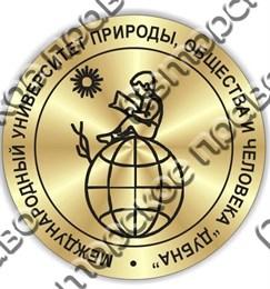 """Магнит пластиковый """"Эмблема МУПОЧ"""" г.Дубна 1"""