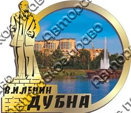 """Магнит с картинкой """"Памятник В.И.Ленину"""" г.Дубна 2"""