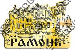 """Магнит зеркальный """"Дворец принцессы Рамонь""""г.Воронеж 2"""
