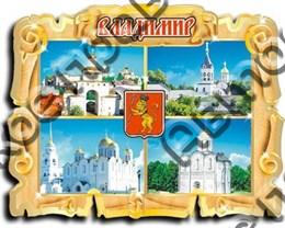 "Магнит ""Свиток-коллаж"" г.Владимир 1"