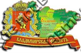 Магнит карта 2-х слойная г.Владимир 1