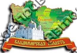 Магнит карта 2-х слойная г.Владимир 3