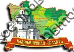 Магнит карта 2-х слойная г.Владимир 2