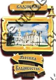 """Магнит """"Указатель с колокольчиком"""" г.Владимир 3"""
