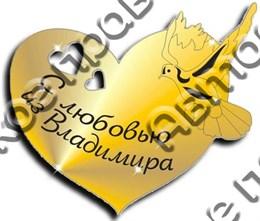 Магнит зеркальный сердце г.Владимир 1