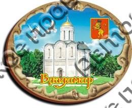 """Магнит """"Свиток овальный"""" г.Владимир 1"""