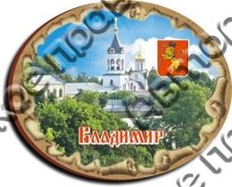 """Магнит """"Свиток овальный"""" г.Владимир 4"""