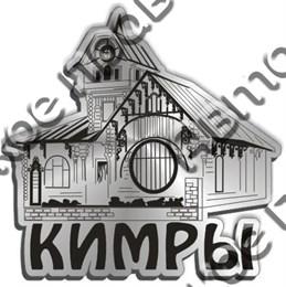 Магнит зеркальный г.Кимры 1
