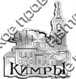 Магнит зеркальный г.Кимры 5