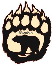 Купить магнитик из дерева Магадан мишка лапа 10