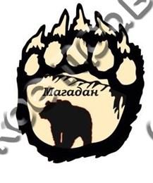Купить магнитик из дерева Магадан мишка лапа 9