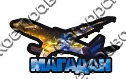 Купить магнитик Магадан Самолет 3