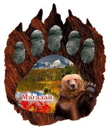 Купить магнитик из дерева Магадан мишка лапа 2