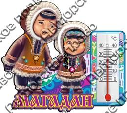 Купить магнитик на холодильник Магадан Северные народы термометр