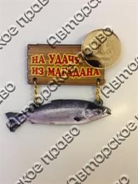 Купить магнитик на холодильник Магадан качели Рыба