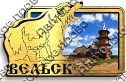 Магнит Медведь 1 с видами Вашего города Прямоугольный зеркальный золото