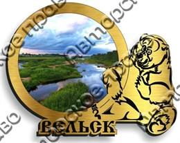 Магнит Медведь 2 с видами Вашего города Круглый зеркальный золото