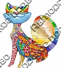 Купить магнитик цветной из дерева Чита Денежный котейка 1
