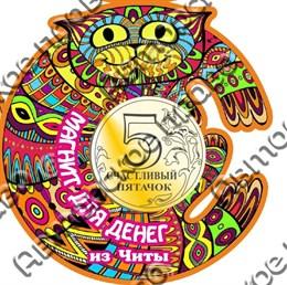 Купить магнитик цветной из дерева Чита денежный котейка 3