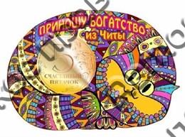 Купить магнитик цветной из дерева Чита денежный котейка 2