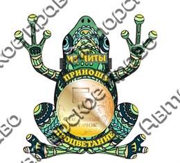 Купить магнитик цветной из дерева Чита денежная лягушка