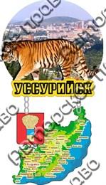 Купить магнитик на холодильник Уссурийск качели карта области с тигром и видами города