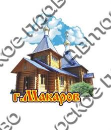 Купить магнитик Макаров Храм 1