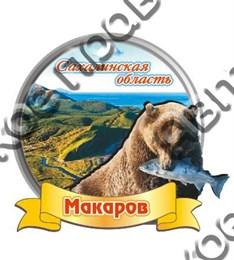 Купить магнитик Макаров круглая арка с мишкой с рыбой