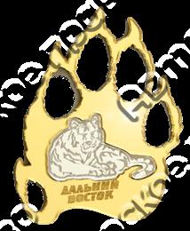 Купить магнитик зеркальный Дальний Восток Тигр и след тигра 2
