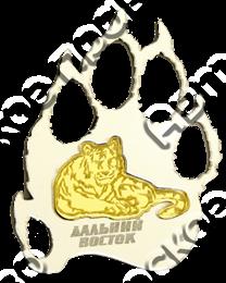 Купить магнитик зеркальный Дальний Восток Тигр и след тигра 1