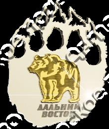Купить магнитик зеркальный Дальний Восток Медведь и медвежий след 1