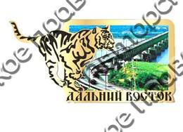 Купить магнитик зеркальный Дальний Восток Тигр с достопримечательностями 1