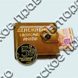 купить магнитик оберег для денег с символикой вашего города