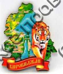 Купить магнитик цветной из дерева Биробиджан карта области с тигром