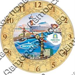 Часы круглые 15 см 2-хслойные с достопримечательностями Якутска